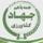 پرتال سازمان جهادکشاورزی استان اصفهان